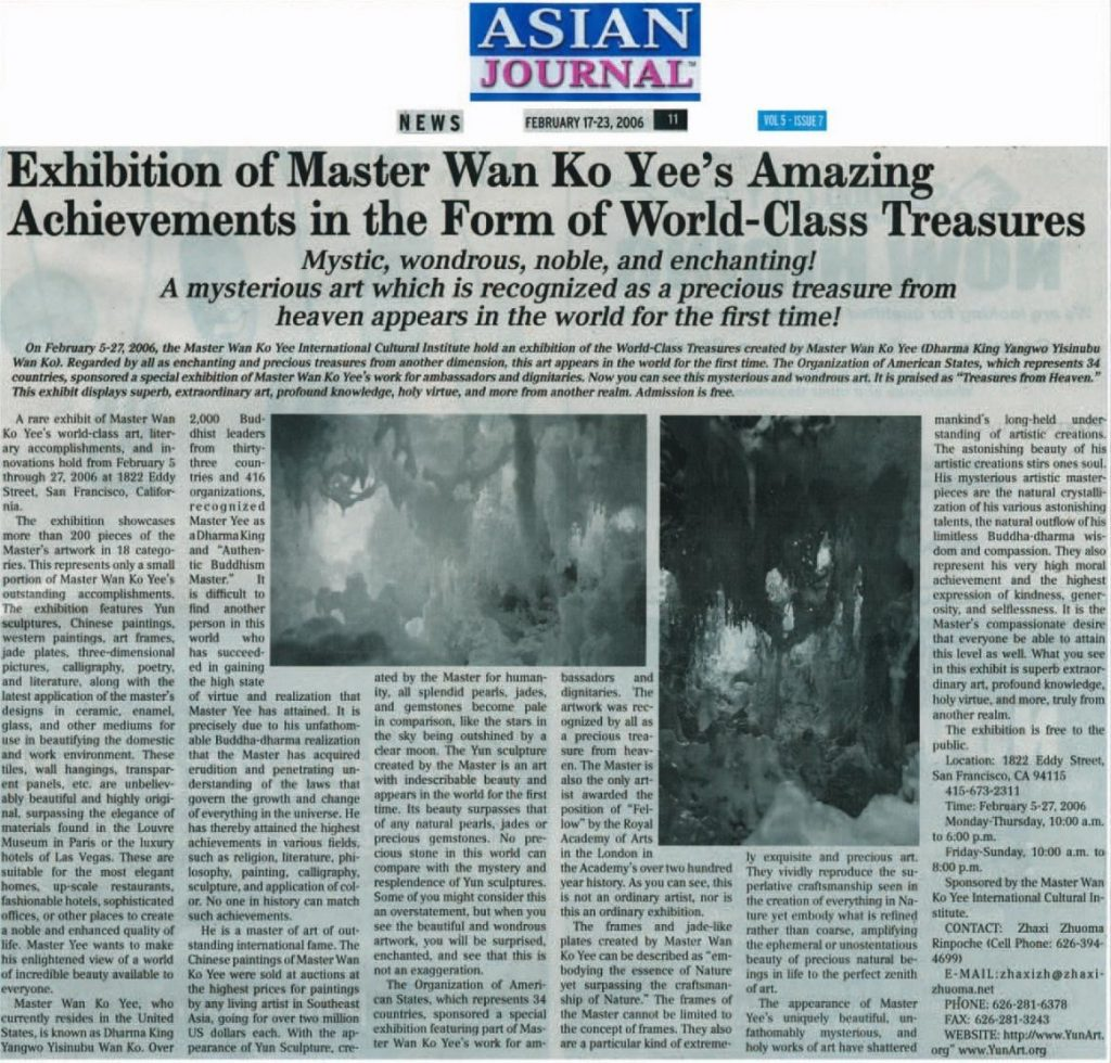 Exhibition of Master Wan Ko Yee's Amazing Achievement in the Form of World-Class Treasures (February 17-23, 2006 ASIAN JOURNAL)