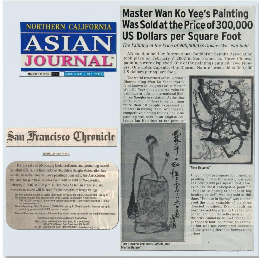 Master Wan Ko Yee's Painting Was Sold at the Price of 300,000 US Dollars per Square Foot (March 2-8, 2007 ASIAN JOURNAL)